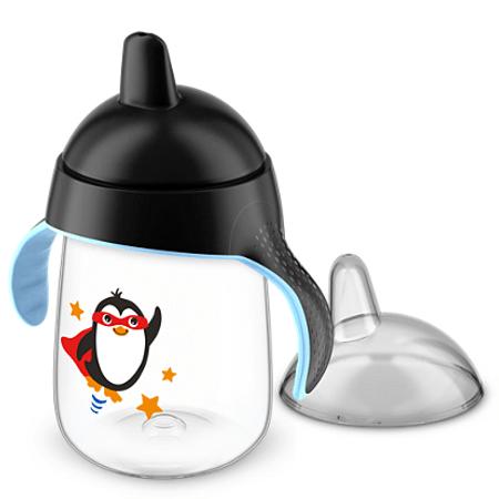 Copo-Avent-Pinguim-340ml-Preto-Frente